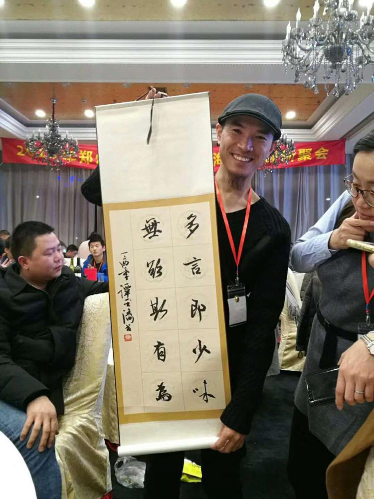 2018年郑州轻工业学院校友会上,向校友捐赠书法作品。
