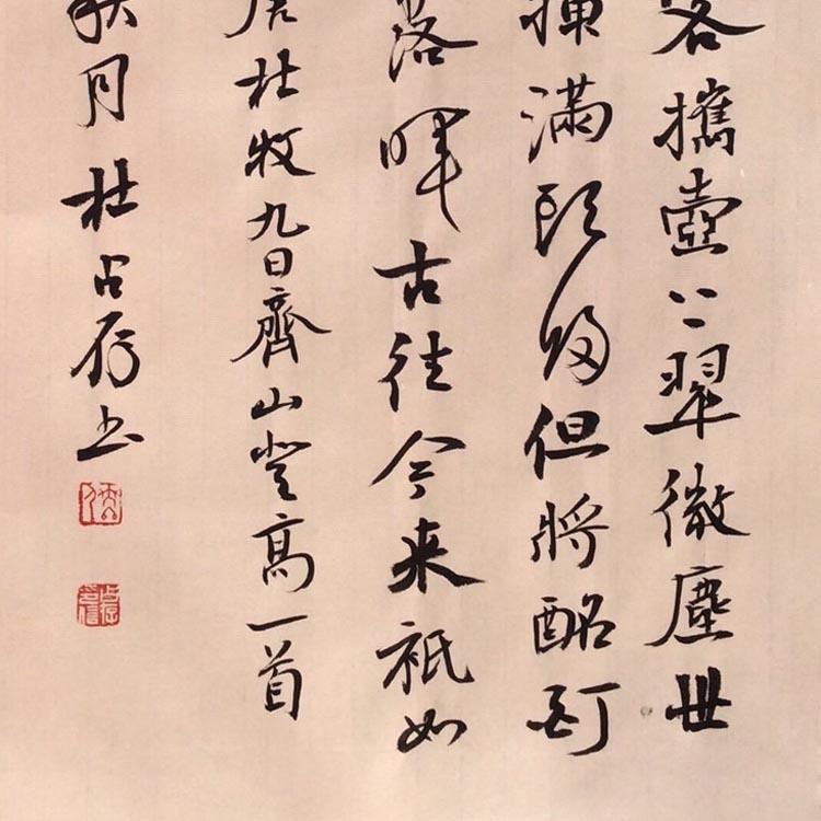 中国书法家协会会员、中国煤矿书法家协会副秘书长【杜占存 书法精品】
