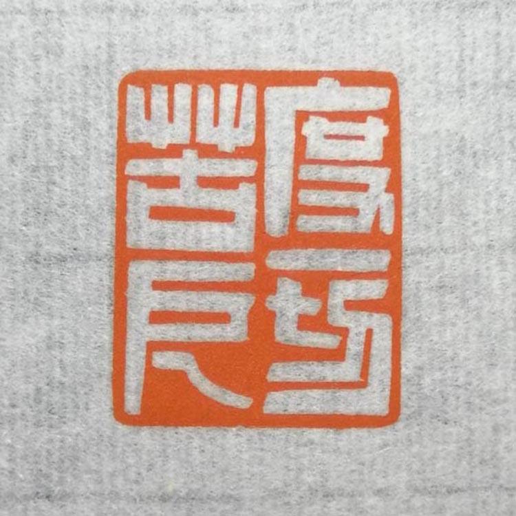 河南省书法家协会会员、河南印社社员【杨涛 精品篆刻】