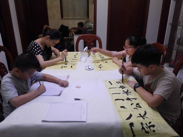 上海书法学习班剑河家苑书法学习小组
