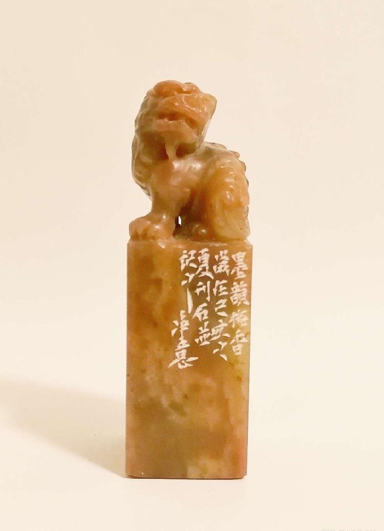 篆刻硕士、中国(曲阜)汉画碑刻博物馆副馆长【刘净意 精品篆刻】