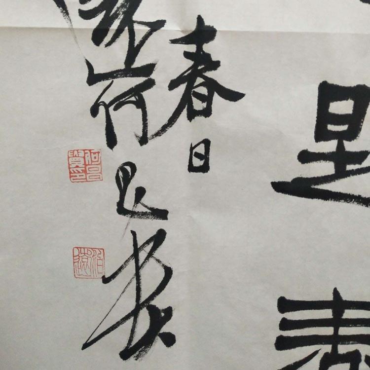 中国书法家协会理事、书法报中国青少年社社长兼总编【何昌贵 精品整开】