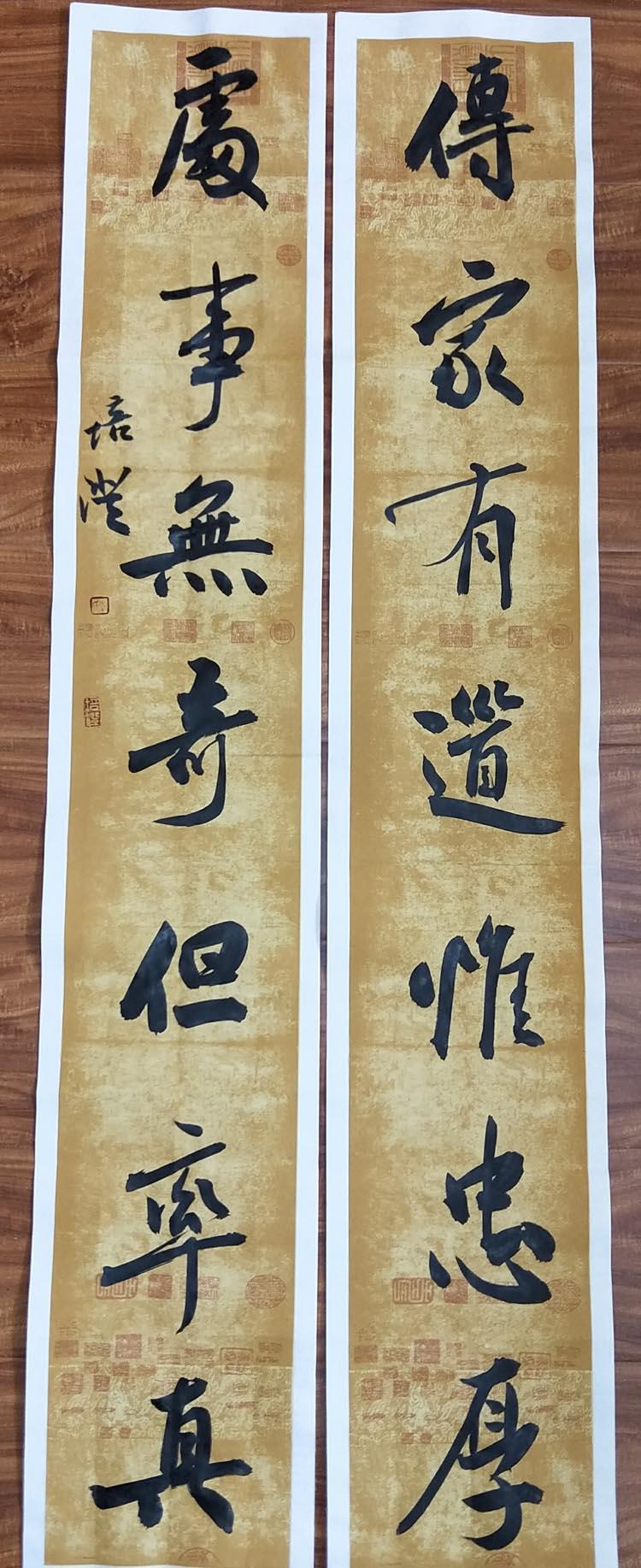中国书法家协会会员、河北省书法家协会理事【韩培成 精品书法】