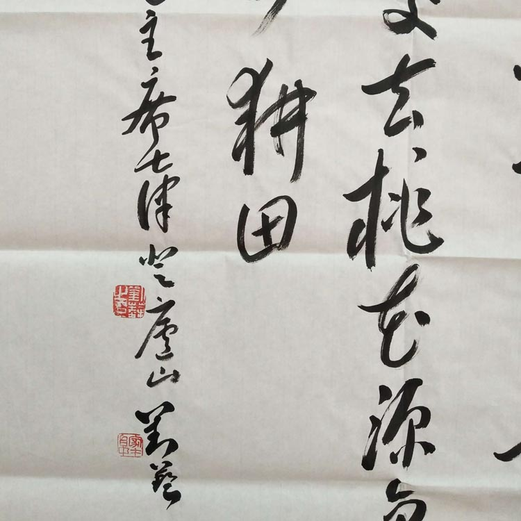中国书法家协会顾问、创作评审委员会主任【刘艺 精品书法】