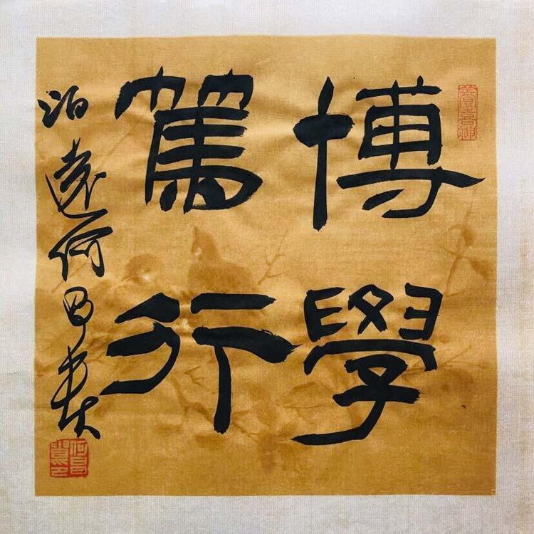 中国书法家协会理事、青少年社社长兼总编【何昌贵 精品书法】