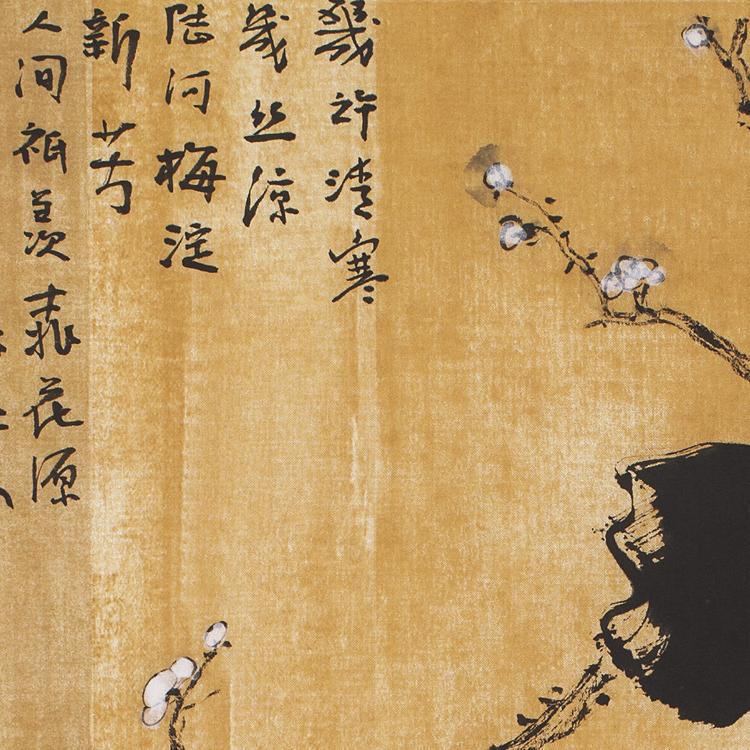 中国书法家协会会员、中国国画研究院河南省分院副院长【王昱 精品花鸟】