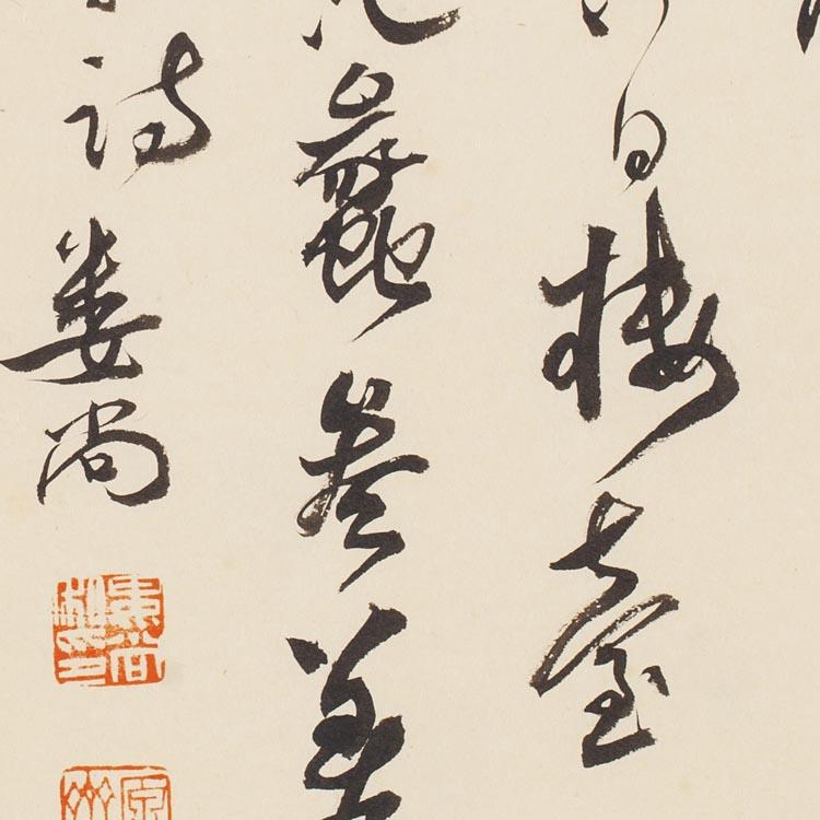 中国书法家协会会员、南京艺术学院书法篆刻学士【娄红卫 精品书法】