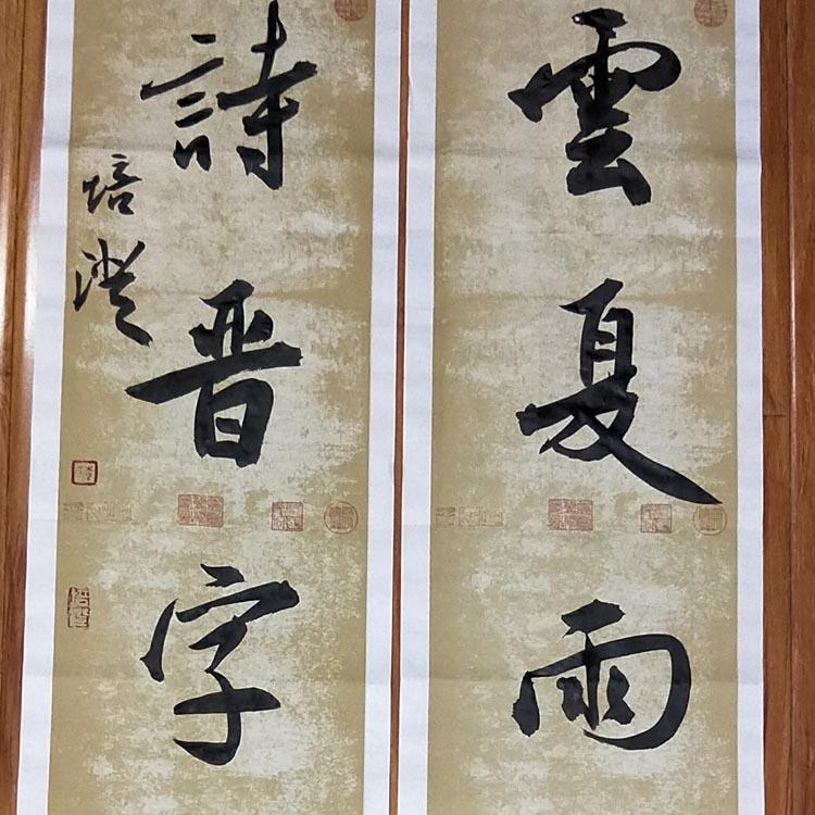 中国书法家协会会员、沧州市书法家协会副主席【韩培成 精品书法】
