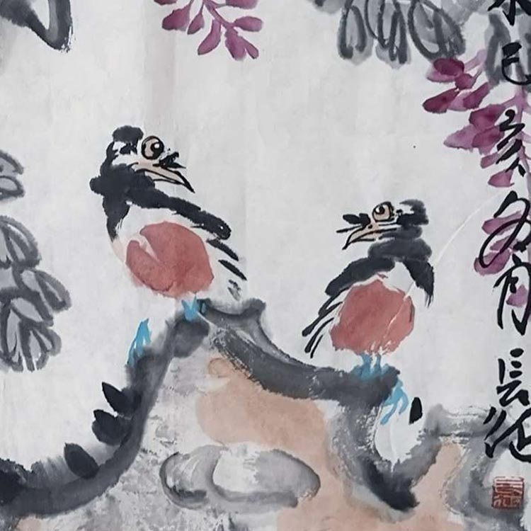 中国美术家协会会员、中华书画协会艺委会常务理事【栾长征:精品花鸟】