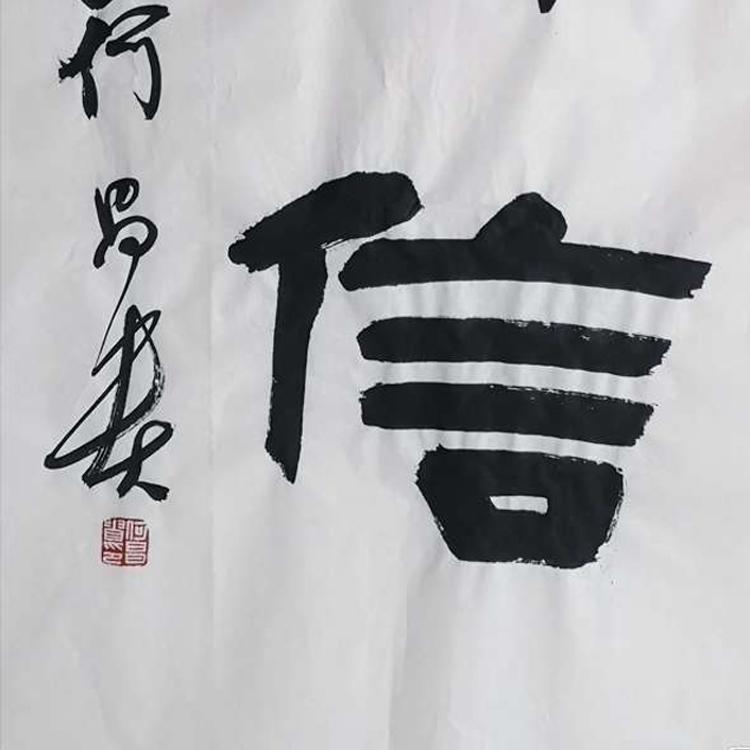 中国书法家协会理事、青少年社社长兼总编【王堂兵 精品书法】