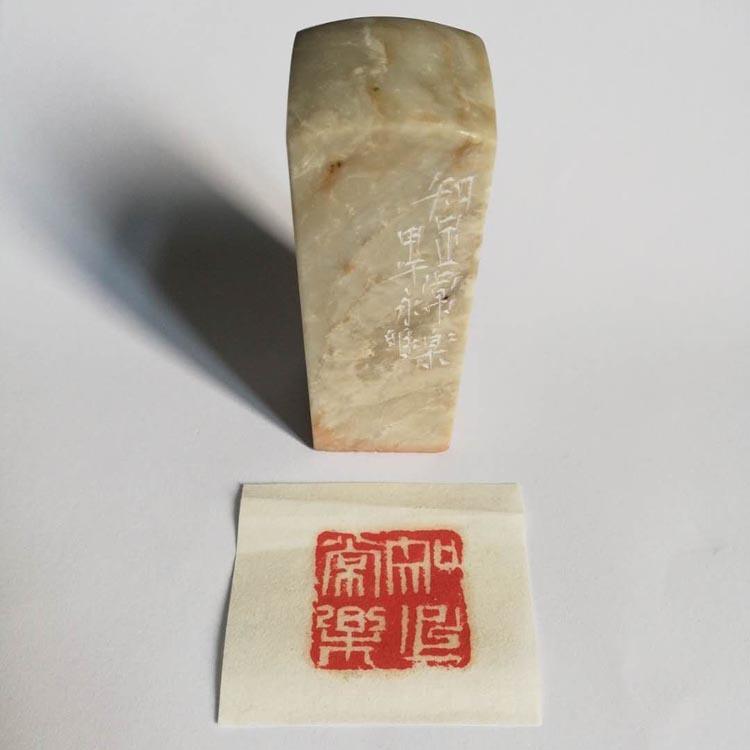 中国书法家协会会员、篆刻高手【杨永明 精品篆刻】
