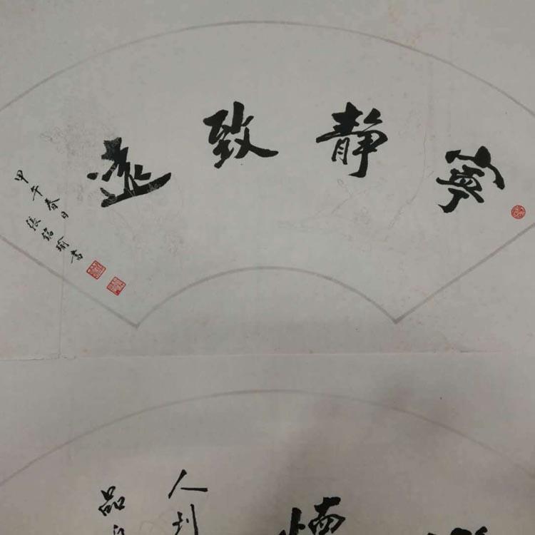 中国书画家协会理事、江苏扬子书画学会会长【张铭瑜 精品书法】
