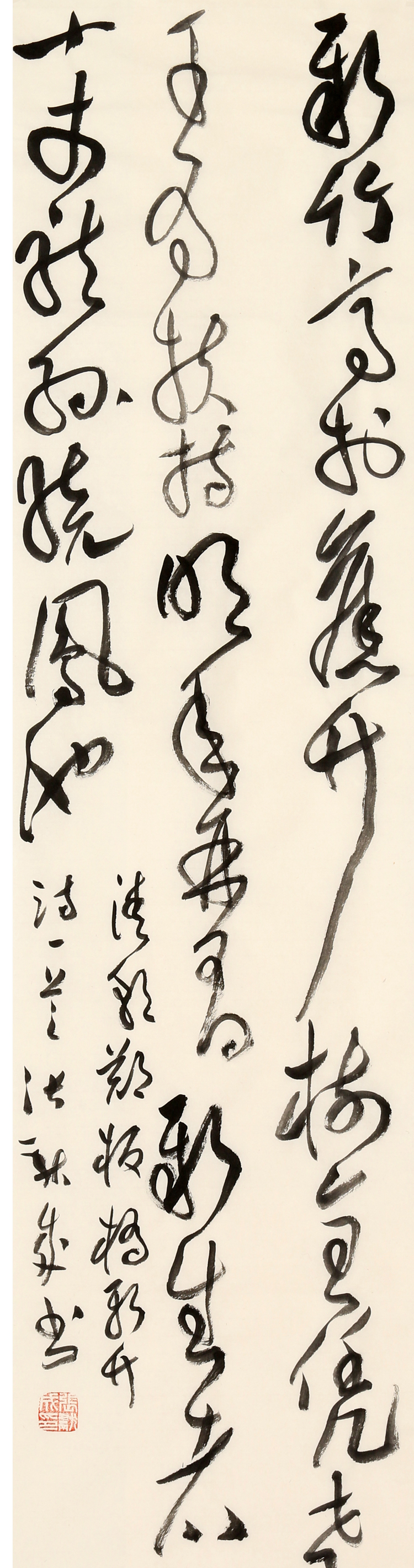 中国书法家协会会员、四川大学书法专业硕士研究生【张献成 精品书法】