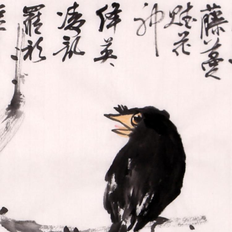 中国书法家协会会员、徐州市书法家协会副主席【张利:精品花鸟】