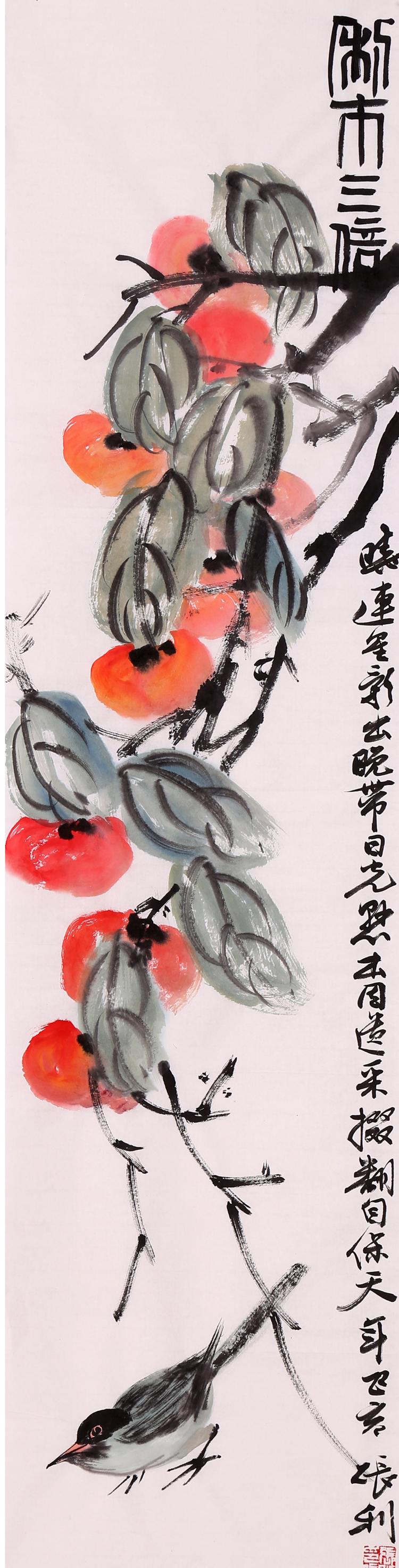 中国书法家协会会员、邳州书法院名誉院长【张利:精品花鸟】