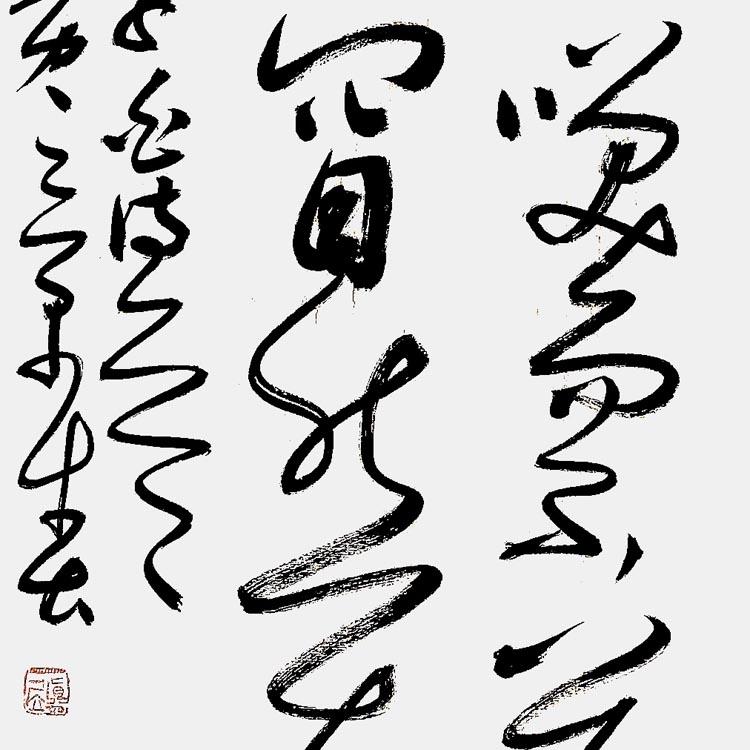 中国书法家协会会员、中国散文诗词协会理事【黄景春 精品书法】