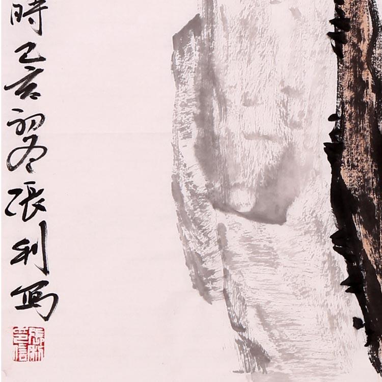 中国书法家协会会员、徐州市书法家协会副主席【张利 精品书法】