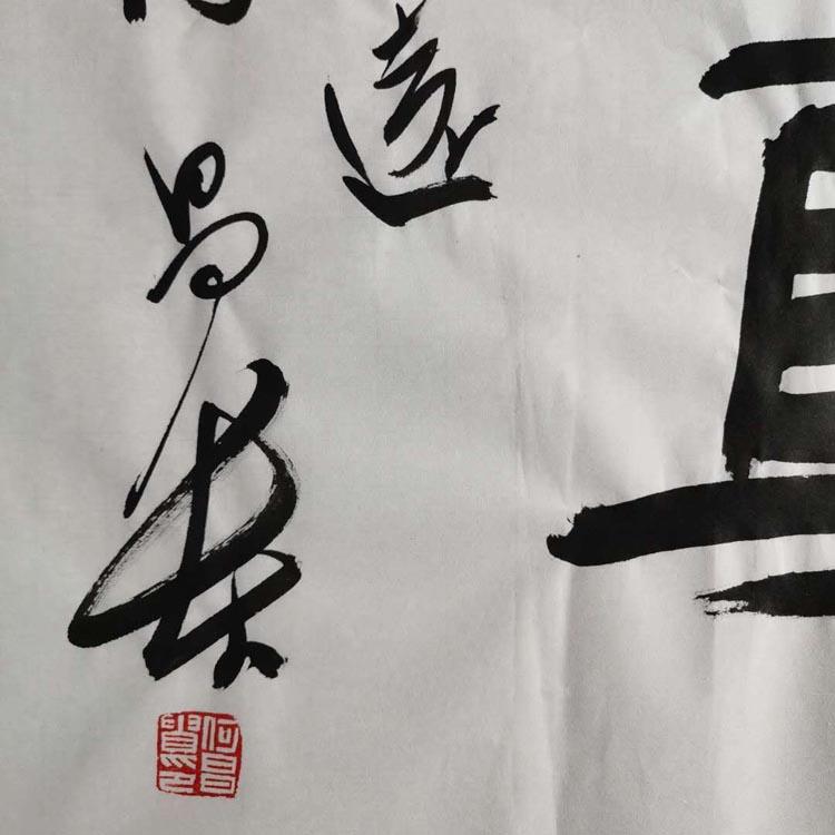 中国书法家协会理事、黑龙江省书法家协会副主席【何昌贵 精品书法】