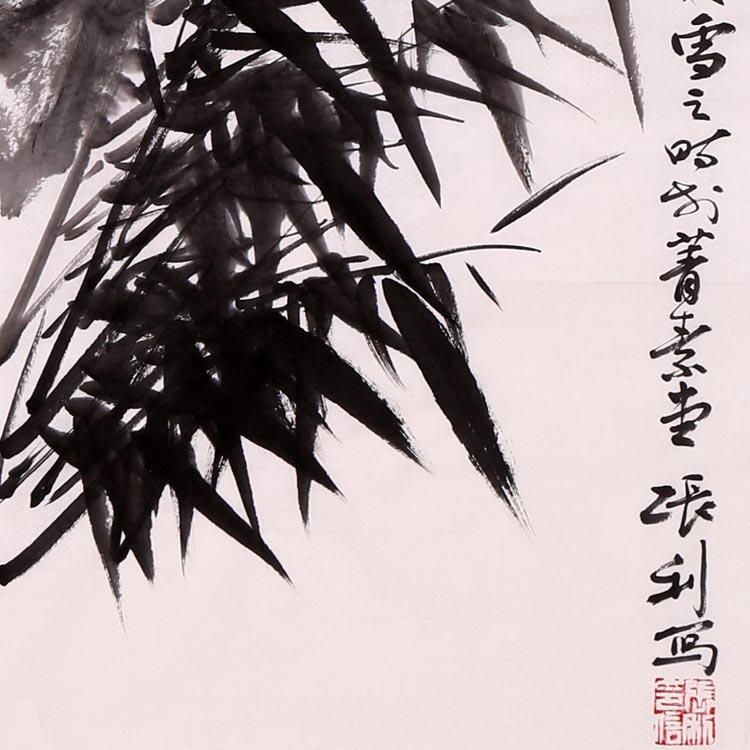 中国书法家协会会员、徐州市书法家协会副主席【张利 精品国画】