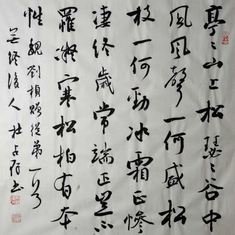 中国书法家协会会员、国展状元、唐山市书法家协会副主席【杜占存 精品书法】