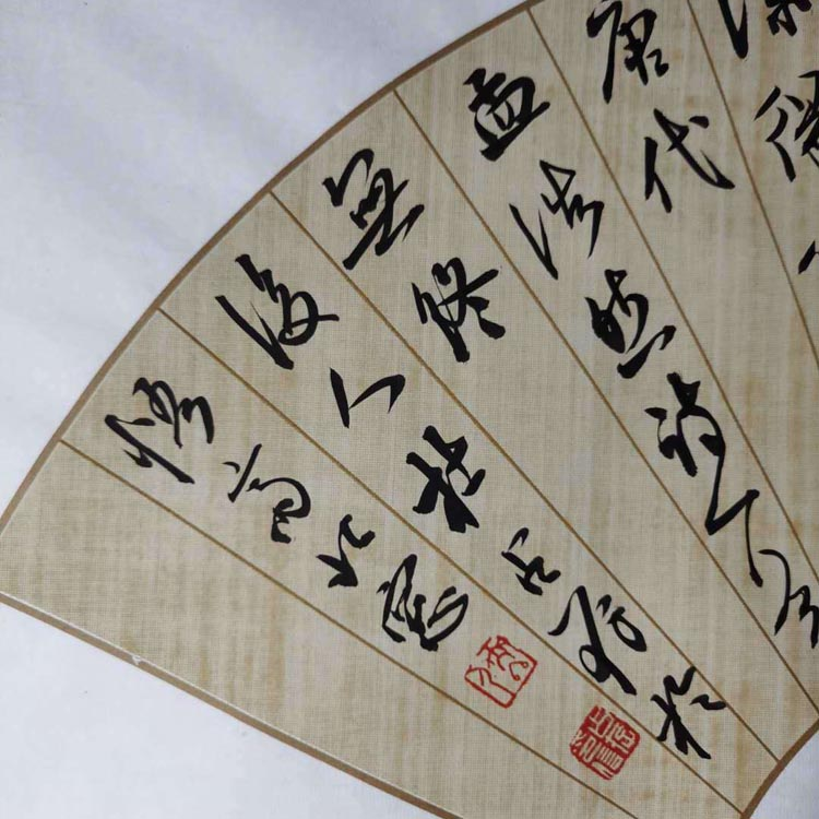 中国书法家协会会员、唐山市书法家协会副主席【杜占存 精品扇面】