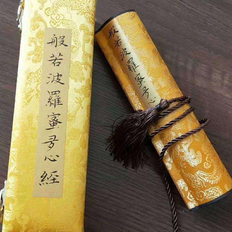 中国书法家协会会员、中央美院毕业【刘长华 精品书法】