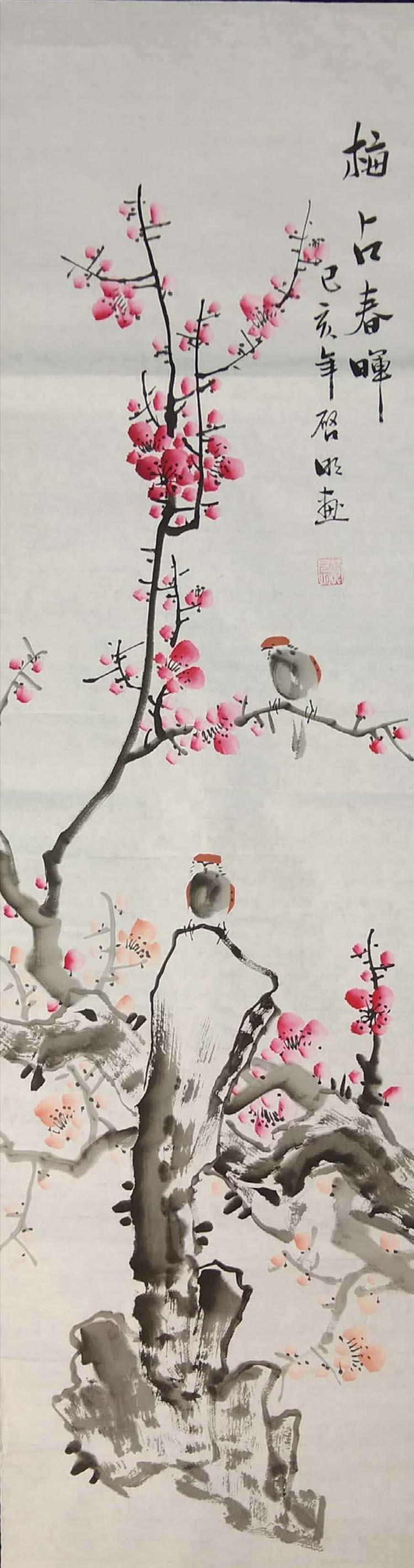 中国美术家协会会员、广州美术学院副教授【黄启明 精品花鸟】