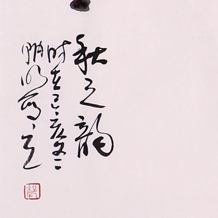 中国美术家协会会员、江苏省美术家协会会员【郭朝明 精品花鸟】