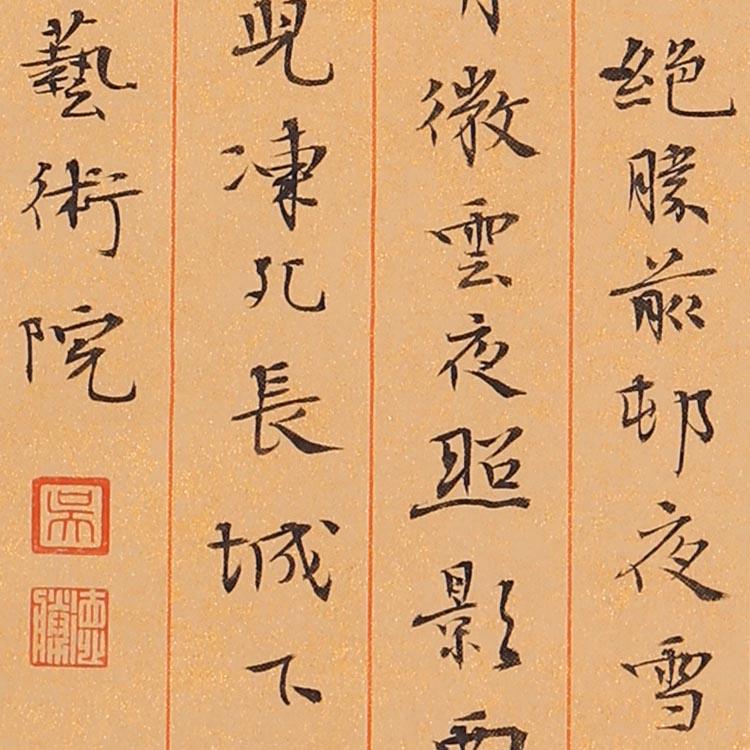 中国书法家协会会员、江西省书法家协会常务理事【吴德胜 精品小楷】