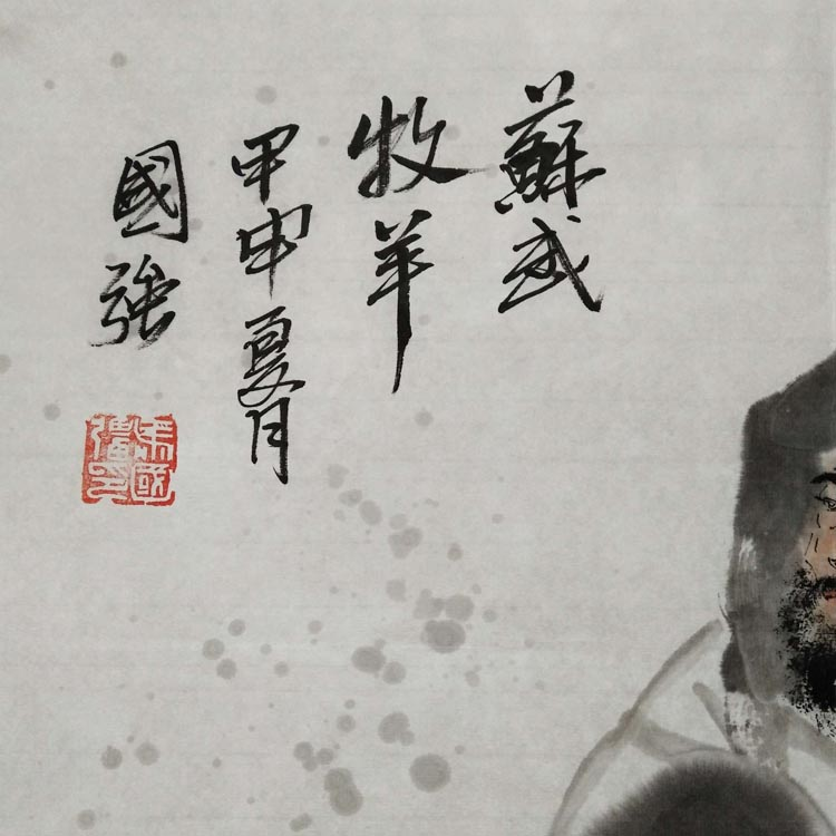 中国画学会副会长、中国美术家协会理事【马国强 精品人物】