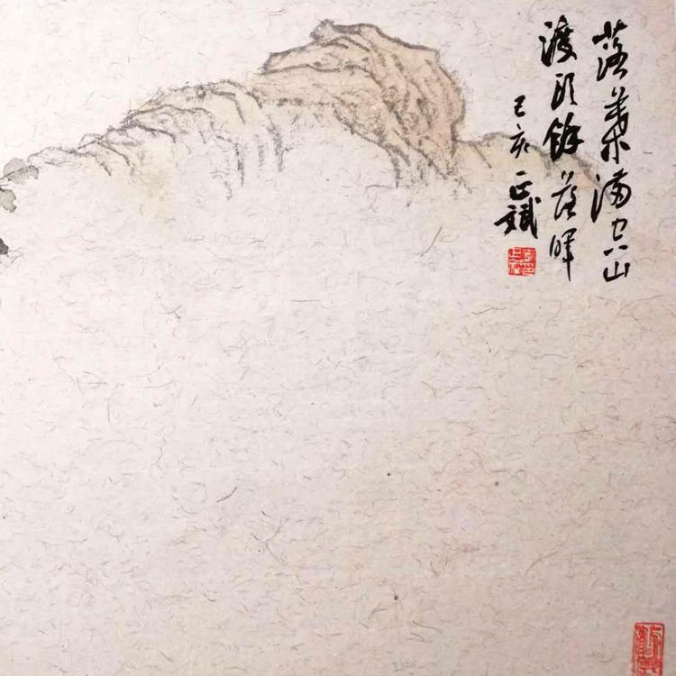河北省美协会员、职业画家【李正斌 仿古山水】