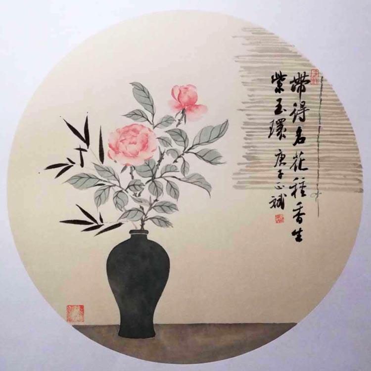 河北省美协会员、天美职业书画家【李正斌 精品花鸟】